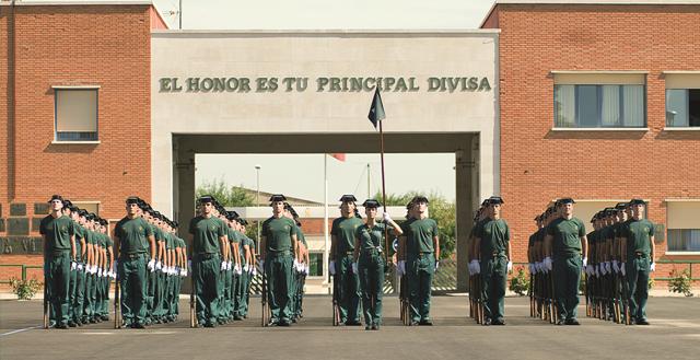 Sistema de acceso al Colegio de Guardias Jóvenes Duque de Ahumada